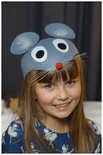 Pelytės kepurė