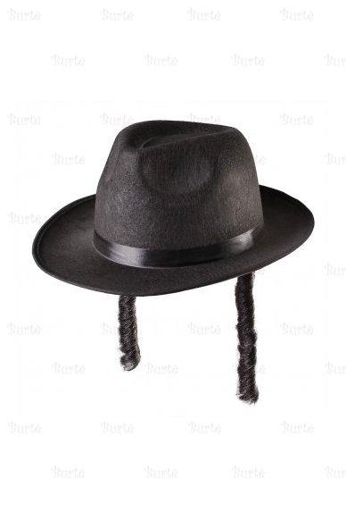 Rabino kepurė